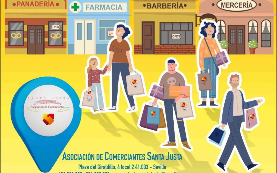 CONOCE LOS ESTABLECIMIENTOS ASOCIADOS DE LA ASOCIACIÓN DE COMERCIANTES DE SANTA JUSTA